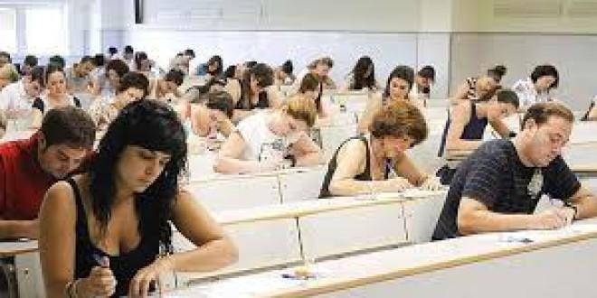 Aprobada la convocatoria de 1.231 plazas de maestros de Infantil y Primaria, profesores de Secundaria e inspectores