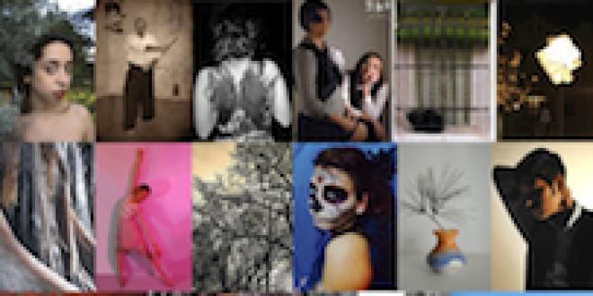 Exposición de fotografía: «Imagen latente»