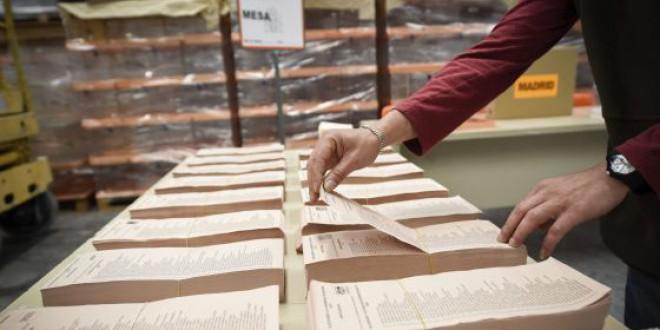 ASÍ VOTÓ ATARFE: RESUMEN DE VOTOS TOTALES Y POR MESAS ELECTORALES