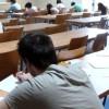 Los andaluces de la escuela pública barren en los Premios Nacionales de Bachillerato