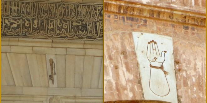 ¿Sabías que la llave y la mano de la Puerta de la Justicia eran una metáfora del poder?
