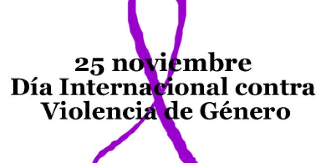 """ACTIVIDADES 25N """"DÍA INTERNACIONAL PARA LA ERRADICACIÓN DE LA VIOLENCIA CONTRA LAS MUJERES»"""
