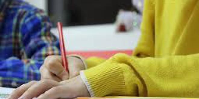 Andalucía valorará al alumnado de 6º de Primaria según su evaluación continua.