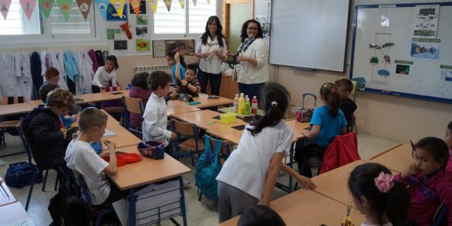 La Reina Letizia entregará el Premio a la Acción Magistral 2016 a un proyecto docente de Atarfe