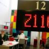 Economía ¿España es un país de funcionarios?