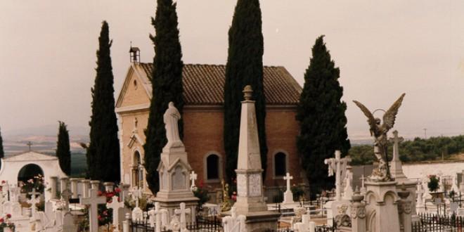 ATARFE en el Patrimonio Inmueble de Andalucía:  Cementerio de San José