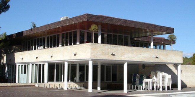 ATARFE en el Patrimonio Inmueble de Andalucía: Real Sociedad de Tiro de Pichón