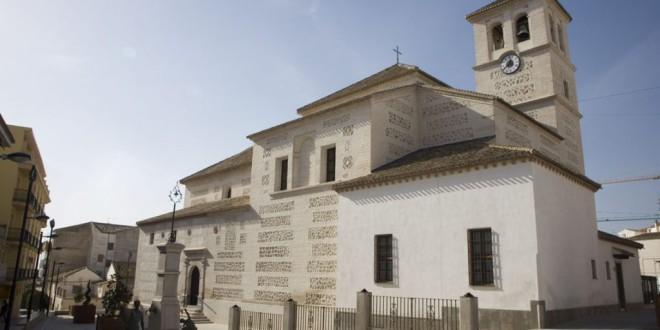 Presentación del libro: El Archivo histórico de la Parroquia de Nª Sª de la Encarnación de Atarfe (Granada)