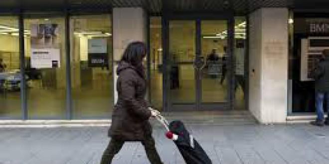 El FROB fusiona Bankia con Banco Mare Nostrum (CAJA GENERAL DE AHORROS)