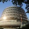 El Constitucional amplía la nulidad de la plusvalía municipal a toda España