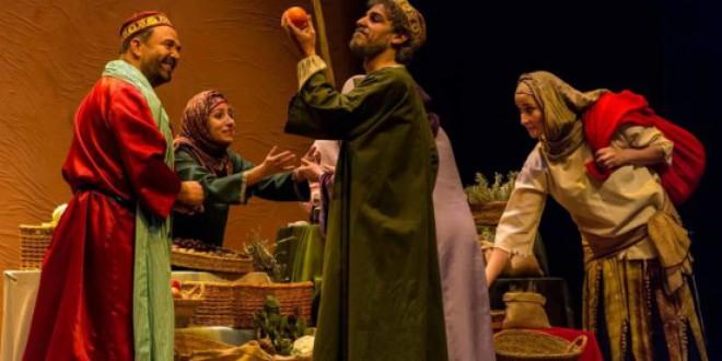 «YO CIUDAD ELVIRA» en el Teatro Isabel la Católica