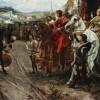 No, los Reyes Católicos no fundaron España
