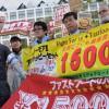 """Las """"huelgas a la japonesa"""" son un mito español"""