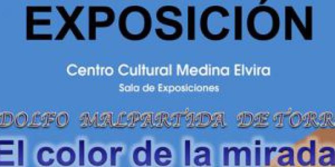 El Centro Medina Elvira acoge la exposición de acuarelas de Adolfo Malpartida de Torres