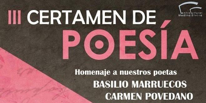 III Certamen de Poesía en homenaje a Basilio Marruecos y Carmen Povedano
