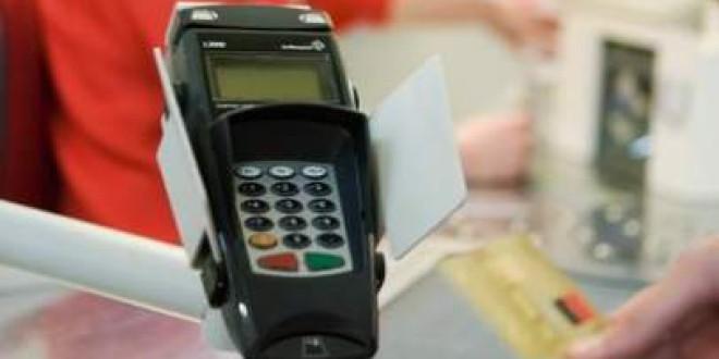 El Gobierno obligará a los comercios a ofrecer alternativas al pago en efectivo