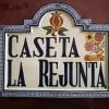 """FIESTAS DE ATARFE: CASETA """"LA REJUNTÁ"""" te esperamos."""