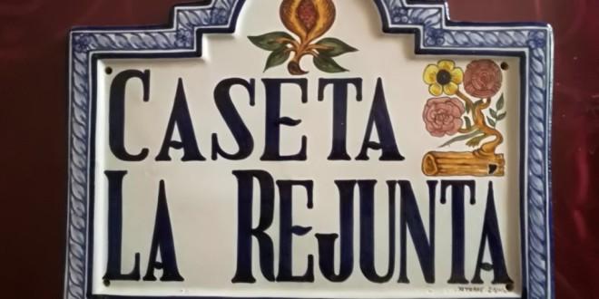 FIESTAS DE ATARFE: CASETA «LA REJUNTÁ» te esperamos.