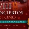 La música de Razón Áurea abre el ciclo de Conciertos de Otoño del Casino de los Labradores