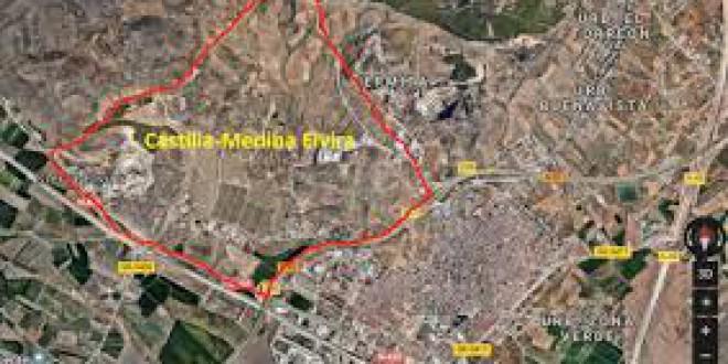 MADINAT ILBIRA: Las fuentes históricas