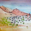 MADINAT ILBIRA: El yacimiento
