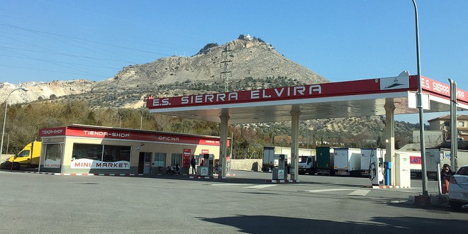 ATARFE : Hoy Pleno extraordinario para adjudicar el arrendamiento de los terrenos de la gasolinera
