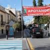 ATARFE: ENTREGA DE PREMIOS DE ASEMATARFE