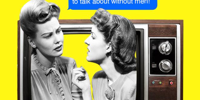 El Test de Bechdel, Cómo Identificar la Brecha de Género en el Cine y la Televisión