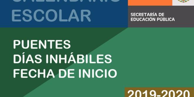 Ya hay calendario escolar 2019/2020 en Granada: el curso empieza el 10 de septiembre en Primaria y el 16 en Secundaria