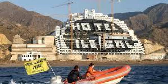 Se disuelve la Consejería de Medio Ambiente en Andalucía