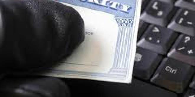 La Polícia Nacional alerta sobre el bulo del mensaje SMS que envía la Seguridad Social