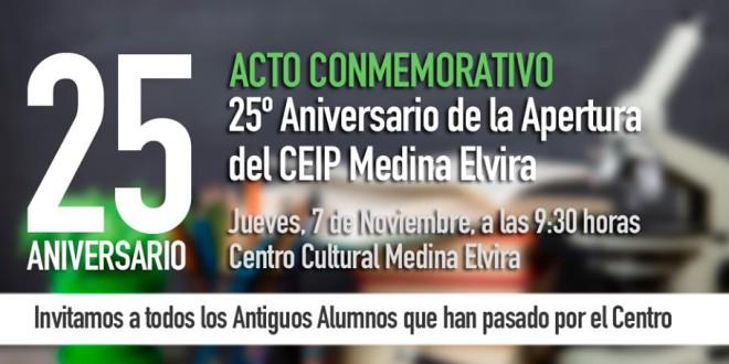 ATARFE: ACTO CONMEMORATIVO DEL 25º ANIVERSARIO DE LA APERTURA DEL CEIP MEDINA ELVIRA