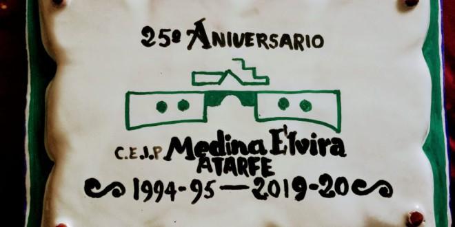 ACTO CONMEMORATIVO DEL 25º ANIVERSARIO DEL CEIP MEDINA ELVIRA