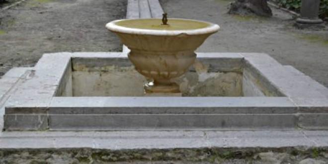 «La Fuente del Amor Eterno»del Palacio de los Córdoba de Granada