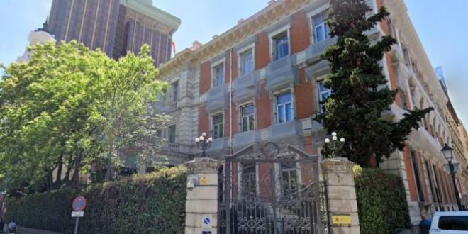 El Gobierno convoca 882 plazas para traslados de administrativos y auxiliares