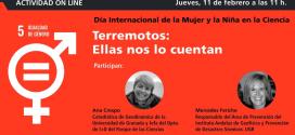 El Parque de las Ciencias explica los terremotos con charlas online y talleres para todos los públicos