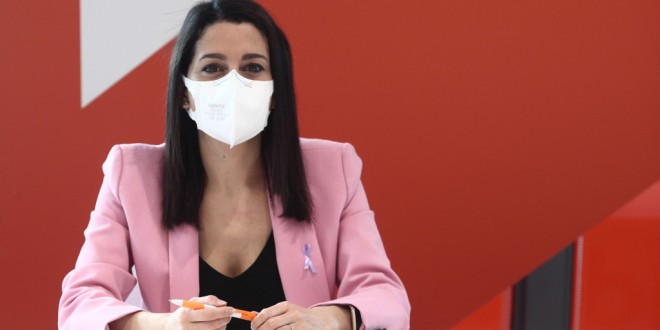 «INÉS Y LA ALEGRÍA» por Remedios Sánchez