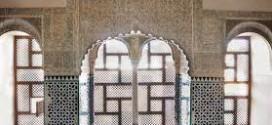 «Imágenes de Granada: El Cuarto Real de Santo Domingo» por Alberto Granados