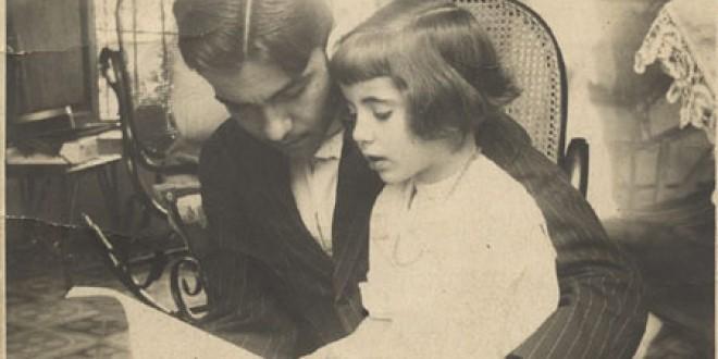 Discurso pronunciado por Federico Garcia Lorca en la inauguración de la biblioteca de su pueblo natal, Fuente Vaqueros, en 1931