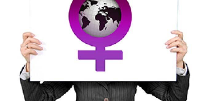 Políticas de género y desigualdad: un repaso de alternativas