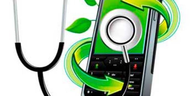 Tu móvil puede hacer sostenible el sistema sanitario