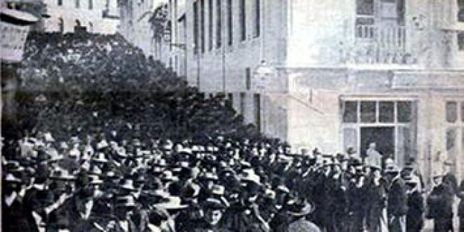 «MANIFESTACIÓN DE REMOLACHEROS DE 1908» por José Enrique Granados