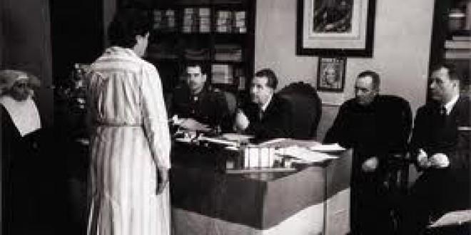 «Un diccionario reivindicativo de Alfonso Martínez Foronda » por Alberto Granados
