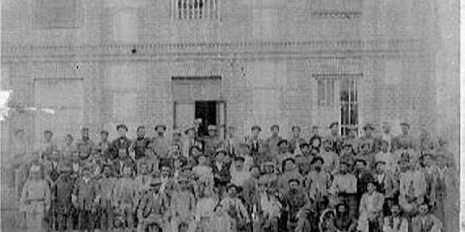 «EL PATRIMONIO INDUSTRIAL DE ATARFE» por José Enrique Granados