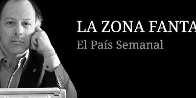 «LAS TIAS SOLTERAS» por Javier Marias