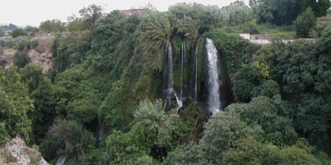 7 monumentos naturales de la provincia de Granada