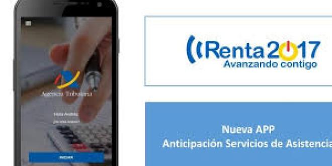 La Agencia Tributaria pone en marcha la aplicación móvil de la Renta