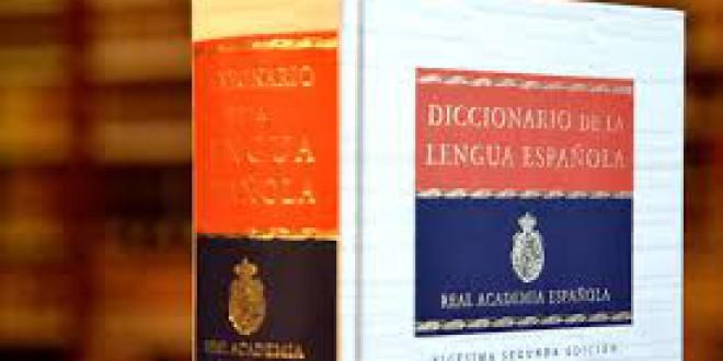 «Del texto al diccionario»  por Alberto Granados