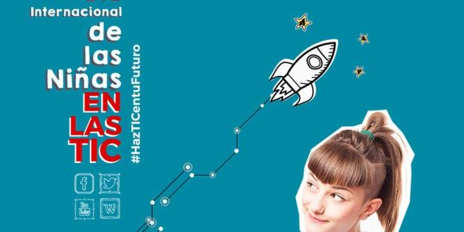Segunda campaña-concurso para promover la vocación tecnológica en la adolescencia