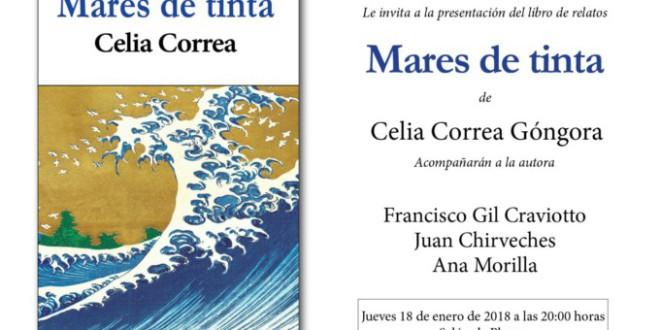 «Mi temporada literaria 2017/18» por Alberto Granados